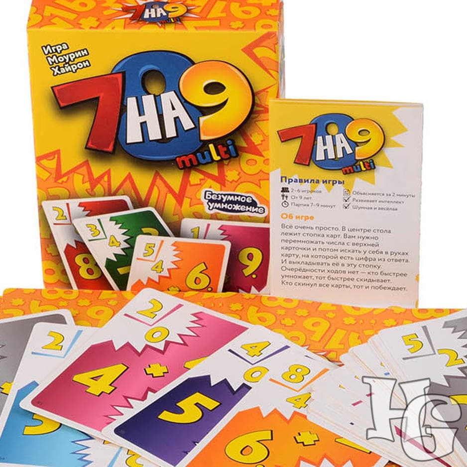 карты 9 играть в как